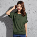 T-shirt Black, grey, army green M,L,XL,2XL,3XL Summer of 2019 Short sleeve Crew neck easy Regular Bat sleeve commute cotton 51% (inclusive) - 70% (inclusive) 25-29 years old Korean version youth Solid color Baimei family 688# Splicing