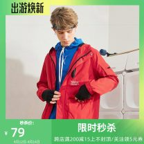 Windbreaker Black, red A21 Fashion City 165/80A/S,170/84A/M,175/88A/L,180/92A/XL,185/96A/XXL zipper routine standard Other leisure spring youth Hood (not detachable) Youthful vigor R401114035 Polyester 100% Solid color Digging bags with lids Color contrast