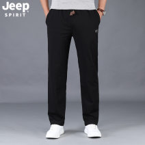 Casual pants Jeep / Jeep Fashion City thin trousers Travel? easy Micro bomb spring teenagers Youthful vigor 2021 middle-waisted Straight cylinder Cotton 94% polyurethane elastic fiber (spandex) 6% Sports pants pocket washing Solid color other cotton cotton International brands