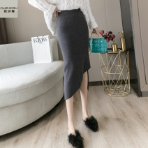 skirt Autumn 2020 Average size Black dark grey Khaki Mid length dress commute High waist skirt Solid color Type H 25-29 years old More than 95% Eugenome other Korean version Other 100% Pure e-commerce (online only)