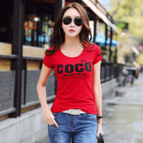T-shirt Red, white, black S,M,L,XL,2XL,3XL Summer 2021 Short sleeve Crew neck Self cultivation Regular routine commute cotton 86% (inclusive) -95% (inclusive) Korean version letter Pinge Dixin