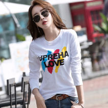 T-shirt White, yellow, black, orange M,L,XL,2XL,3XL Spring 2021 Long sleeves Crew neck Self cultivation Regular routine commute cotton 86% (inclusive) -95% (inclusive) 30-39 years old Korean version classic Pinge Dixin