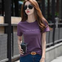 T-shirt Purple, red, green M,L,XL,2XL,3XL Summer 2021 Short sleeve Crew neck Self cultivation Regular routine cotton 86% (inclusive) -95% (inclusive) letter Pinge Dixin