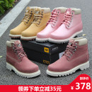 High shoes Flat bottom Pink yellow purple Round head 35 36 37 38 39 40 CAT top layer leather top layer leather Low heel (1-3cm) Winter 2017 Frenulum Youth (18-40 years old) middle age (40-60 years old) Britain rubber Sewing shoes Solid color PU p309599G Nubuck leather