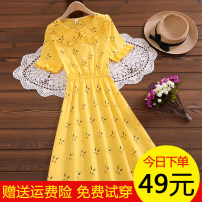 Dress Summer 2021 Yellow, pink S,M,L,XL,2XL Mid length dress singleton  elbow sleeve commute square neck Loose waist Cartoon animation Single breasted Big swing routine 18-24 years old Type A Other / other literature Pleats, buttons, prints 71% (inclusive) - 80% (inclusive) cotton