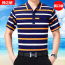 T-shirt Business gentleman thin The beauty of God Short sleeve Lapel easy Other leisure summer Other 100% middle age routine Business Casual Bead mesh 2019 stripe pocket other other No iron treatment Non brand