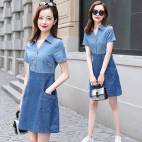 Dress Summer of 2019 S M L XL XXL 3XL Mid length dress singleton  Short sleeve commute V-neck middle-waisted stripe Socket A-line skirt other Others 25-29 years old Type A Yiyan Korean version Pocket panel button zipper 51% (inclusive) - 70% (inclusive) Denim cotton Pure e-commerce (online only)