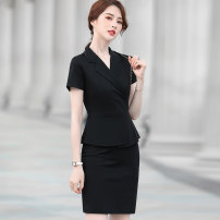 Dress Summer 2021 Black dress (belt) S M L XL 2XL 3XL 4XL 5XL Middle-skirt singleton  Short sleeve commute V-neck High waist Solid color Socket other Wrap sleeves Others 25-29 years old Huan Yi Xian Ol style AMZ-558TM-2 31% (inclusive) - 50% (inclusive) other nylon Pure e-commerce (online only)