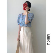 Fashion suit Summer 2020 S,M,L,XL Blue shirt, skirt, white shirt 18-25 years old 81% (inclusive) - 90% (inclusive)