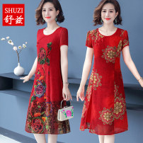 Middle aged and old women's wear Summer 2020 XL 2XL 3XL 4XL 5XL fashion Dress easy singleton  Decor 40-49 years old Socket moderate Crew neck Medium length Schutz  other Other 100% 96% and above Pure e-commerce (online only) Medium length Chiffon