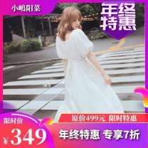 Dress Summer 2020 Pink S,M,L longuette singleton  Short sleeve commute Crew neck High waist Socket A-line skirt other Others Type A Korean version