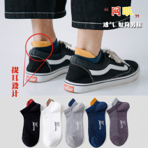 Socks / base socks / silk socks / leg socks male Rongnuar 5 pairs Thin money Short tube summer motion Solid color cotton jacquard weave B040 Summer 2020 Cotton 95% polyester 3% polyurethane elastic fiber (spandex) 2%