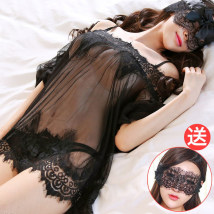 Fun suit Fei Mu nylon Fun suit 7836 other other Netting seven thousand eight hundred and thirty-six seven thousand eight hundred and thirty-six