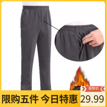 Casual pants Others Fashion City Basic color (black, gray, white, etc.) 30 waist 2.1-2.3, 32 waist 2.4-2.5, 34 waist 2.6-2.8, 36 waist 2.8-2.9, 38 waist 2.9-3.0, 40 waist 3.1-3.2, 42 waist 3.2-3.5 thick trousers Other leisure easy Micro bomb winter middle age Basic public 2018 Medium high waist other