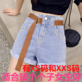 Jeans Summer 2021 Black with belt, blue with belt Xs, s, m, l, XL, XXS for height 145-155 Super shorts High waist Wide legged trousers routine 18-24 years old other Zhenyaluo 96% and above