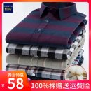 shirt Fashion City Hanku 38/S 39/M 40/L 41/XL 42/2XL 43/3XL 44/4XL routine square neck Long sleeves Self cultivation daily autumn HK051 youth Cotton 60% polyester 40% Basic public 2019 lattice Plaid Fall 2017 Sanding cotton Button decoration Pure e-commerce (online only) More than 95%