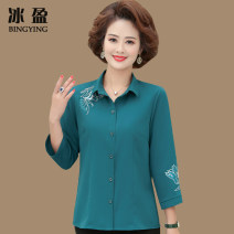 Middle aged and old women's wear Autumn 2020 Pink yellow blue XL (recommended weight less than 105 kg) 2XL (recommended weight 105-120 kg) 3XL (recommended weight 120-135 kg) 4XL (recommended weight 135-150 kg) fashion shirt Straight cylinder singleton  other 40-49 years old Cardigan moderate routine