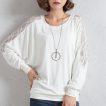 T-shirt Black and white M L XL 2XL 3XL 4XL Fall 2017 Long sleeves Crew neck easy Regular Bat sleeve commute Viscose 86% (inclusive) -95% (inclusive) 30-39 years old Korean version other Solid color stitching Sapin language spy100599B Stitching lace hollow Pure e-commerce (online only)