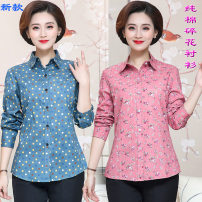 shirt No. 1, No. 2, No. 3, No. 4, No. 6, No. 7, No. 8, free freight insurance, the object is slightly darker than the picture L is suitable for 85-100kg, XL is suitable for 95-110kg, 2XL is suitable for 110-125kg, 3XL is suitable for 125-135kg, 4XL is suitable for 135-145kg Autumn of 2019 cotton