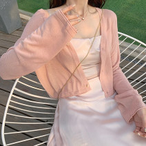 Wool knitwear Summer 2021 Average size Apricot, gray, white, pink, tail goods are delivered randomly other More than 95% 18-24 years old