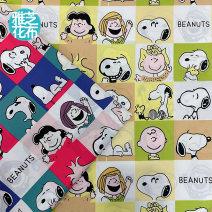 Fabric / fabric / handmade DIY fabric cotton Blue, yellow Loose shear rice Cartoon animation printing and dyeing clothing Europe and America Jacquard 100% Chinese Mainland