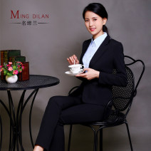 Professional pants suit S M L XL 5XL Fall 2017 Shirt coat Long sleeves trousers Name tiilan 18-25 years old Polyester 96% polyurethane elastic fiber (spandex) 4% Pure e-commerce (online only) 96% and above