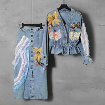 Fashion suit Spring 2021 S M L XL 2XL Blue (two piece set) Over 35 years old Duo Yue Other 100% Pure e-commerce (online only)