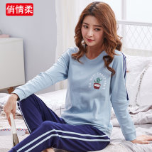Pajamas / housewear set female Pretty and tender 160(M)165(L)170(XL)175(XXL) 223122302601 female 2620 female 2608 female 2611 female 2615 female 5 Sports female 2227 female 2228 female 2229 female 2616 female 2232 female cotton Long sleeves Simplicity Leisure home autumn routine Crew neck Solid color