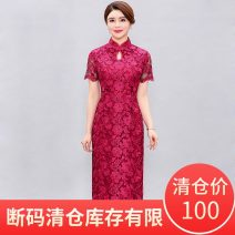Middle aged and old women's wear Spring 2020 claret noble Dress Self cultivation singleton  Solid color 40-49 years old Conjoined thin stand collar Medium length routine SC-8805 Embroidery Lace, polyester 96% and above zipper Medium length Lace Pencil skirt