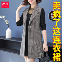 Middle aged and old women's wear Spring 2021 Coffee lattices fashion Dress easy Two piece set lattice 40-49 years old Cardigan moderate Crew neck Medium length routine Autumn collar pocket polyester Polyester 100% 96% and above Pure e-commerce (online only) Single row two buttons Medium length skirt