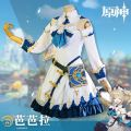 Cosplay women's wear suit goods in stock Over 14 years old Balala c-suit, Barbara wig game 50. M, s, XL, one size fits all Other Chinese Mainland Ancient style Original God Barbara the original God