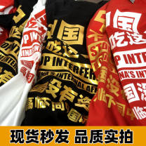 T-shirt other Red, white, red, black, white, red, white, black, yellow routine S,M,L,XL,2XL,3XL 11 (clothing) Short sleeve Hood easy Other leisure summer