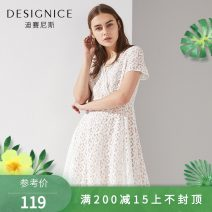 Dress Summer of 2018 Black, white Mid length dress Short sleeve V-neck 25-29 years old Designice / desennis 31% (inclusive) - 50% (inclusive) cotton