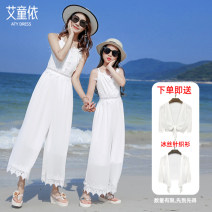 Parent child fashion White, cream, black, starlight black Women's dress female Other / other 110cm, 120cm, 130cm, 140cm, 150cm, mom s, mom m, mom L spring and autumn leisure time routine Solid color suit blending L,M,S Polyester 100% Class B 2, 3, 4, 5, 6, 7, 8, 9, 10, 11, 12 years old