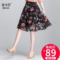 Casual pants galsang flower M/27 L/28 XL/29 XXL/30 XXXL/31 4XL/32 Summer 2021 Pant Wide leg pants High waist Sweet Thin money Mccartha belt Other polyester 95% 5% Bohemia