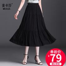 skirt Summer 2021 Average size black longuette commute High waist Pleated skirt Solid color M87-909 Mccartha Pleated button Korean version