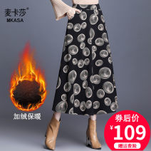 skirt Winter 2020 M/27 L/28 XL/29 XXL/30 XXXL/31 Round flower Mid length dress grace High waist A-line skirt Type A M83-20416 Mccartha printing