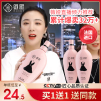 shampoo Emblem song Chinese Mainland no no Regular items Eau De Toilette Shampoo currency Removing dandruff, relieving itching, moistening, nourishing, scalding and dyeing, repairing frail and split nursing, improving manic 3 years domestic Yueg makeup online Bizi 2016067651