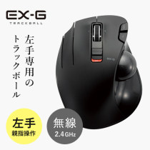 Wireless mouse Elecom / yilike track ball brand new black Official standard M-XT4DR