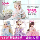 Doll / accessories 6 years old, 7 years old, 8 years old, 9 years old, 10 years old, 11 years old, 12 years old, 13 years old, 14 years old and above parts Doris / Doris doll China Over 14 years old parts Fashion cloth other Yes clothing