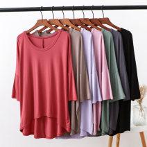 T-shirt Black, pink, lavender, khaki, iron gray, brick red, Matcha green M,L,XL,2XL,3XL Summer 2020 elbow sleeve Crew neck easy Medium length routine commute modal  86% (inclusive) -95% (inclusive) Korean version Solid color