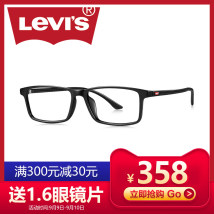 Spectacle frame Full frame TR-90 Levi & quot; s / Levi male One hundred and forty-five Fifty-three Fifteen Thirty-six Spring and summer 2017