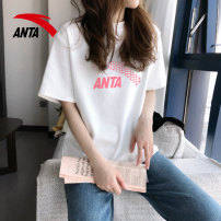 Sports T-shirt Anta XS/155 S/160 M/165 L/170 XL/175 XXL/180 Short sleeve female Crew neck routine Moisture absorption, perspiration, quick drying and ventilation Summer 2021 Brand logo pattern run Sports life Cotton polyester yes