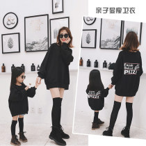 Parent child fashion White dark blue black Women's dress neutral Other / other 80cm 90cm 100cm 110cm 120cm 130cm mom one size fits all Sweater spring and autumn leisure time routine Solid color Sweater / sweater cotton Average size