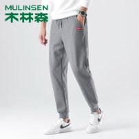 Casual pants MuLinSen Youth fashion M,L,XL,2XL,3XL,4XL routine trousers Travel? Straight cylinder nylon