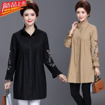 Middle aged and old women's wear Spring 2018, autumn 2018 Khaki, black 3XL [recommended 130-145 kg], 4XL [recommended 145-160 kg], XL [recommended 95-115 kg], 2XL [recommended 115-130 kg], 5XL [recommended 160-175 kg] commute shirt easy singleton  Decor 40-49 years old Cardigan moderate stand collar