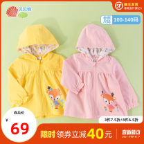Plain coat Bornbay female 80cm 90cm 100cm 110cm 120cm 130cm 140cm Pink yellow spring and autumn lady Zipper shirt routine No detachable cap cotton Hood 211S2691 Cotton 100% Class A Spring 2021