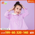 Plain coat Bornbay female 80cm 90cm 100cm 110cm 120cm Light pink and light purple spring and autumn princess Single breasted routine nothing other other 193S2257 Other 100% Class A Autumn of 2019