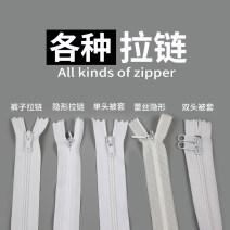 zipper Frada