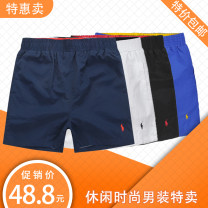 Casual pants Paul Gang Fashion City M,L,XL,2XL thin Shorts (up to knee) sandy beach Straight cylinder No bullet summer Large size tide 2019 middle-waisted Straight cylinder Polyethylene terephthalate (PET) 95% polyester fiber 5% Beach pants pocket washing Solid color Roman cloth polyester fiber
